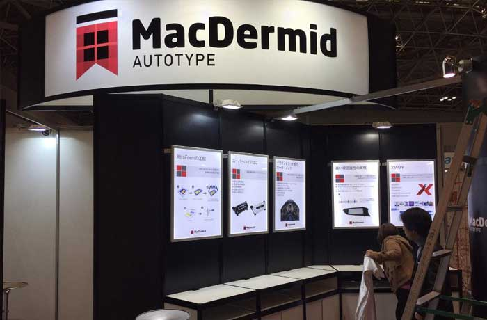 DND Ltd have been maintaining Macdermid Autotype production and office buildings since 2005, a testament in itself with regard to DND Ltd's reliability, trustworthiness and quality of work.